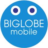 BIGLOBEモバイルの評判と料金プラン!Youtube見放題と体感速度がナイス