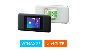 WiMAX2+(W06)の外見