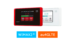 WiMAX2+ WX05の外見