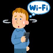 WiFi繋がらないイメージ
