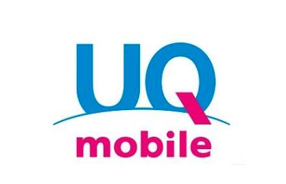 UQモバイルの評判と料金プラン!高速通信とキャッシュバックがナイス!