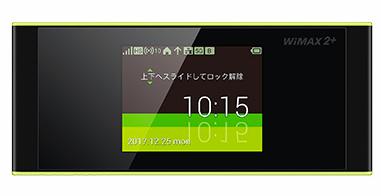 WiMAX「W05」の外見