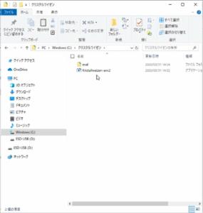 eval-folder-onazitokoro