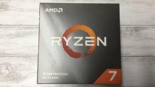 CPU_Ryzen7