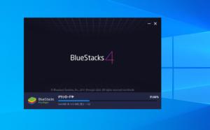 BlueStacksのインストール開始画面