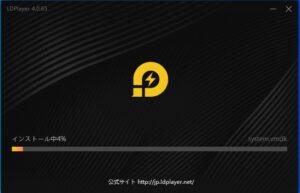 ldplayer-install4