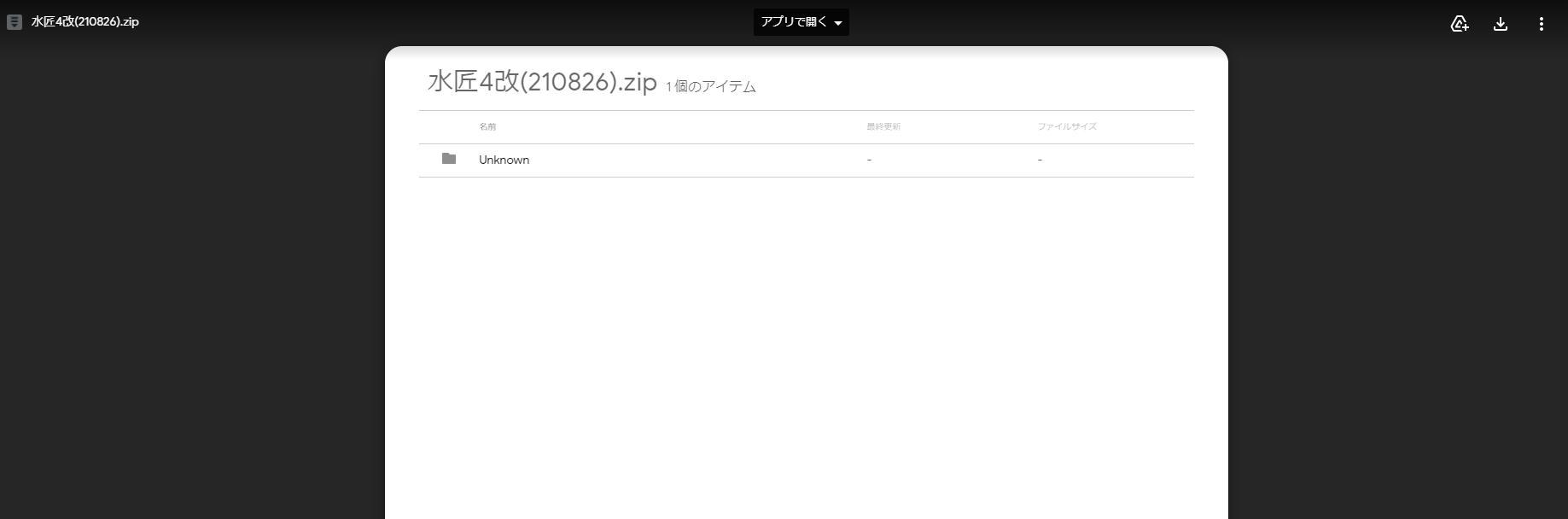 suisyou-download